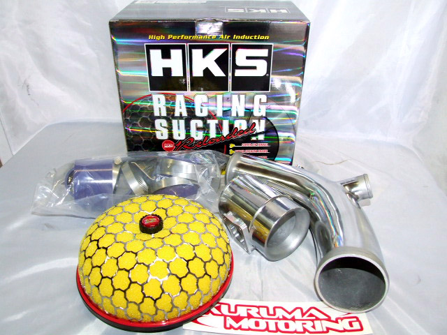 HKS Racing Suction Reloaded Kits for 2010-2012 Genesis Coupe2T