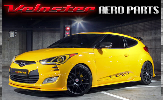 Hyundai Veloster SEQUENCE FULL LIP KIT !!NEW REALEASE!!!