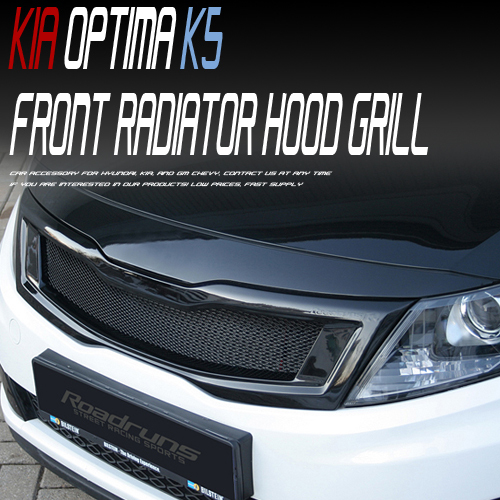 2011+ KIA OPTIMA ROADRUNS GRILL