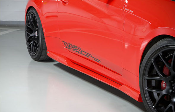 2010-2013 Hyundai Genesis Sequence Spec-RS Side Skirts