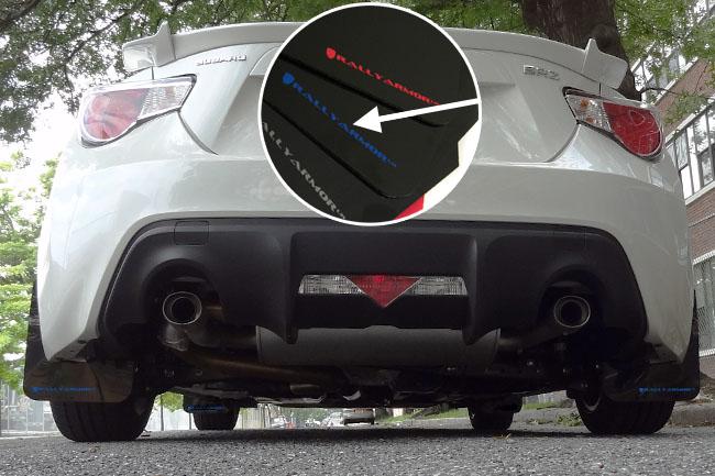 2013+ BRZ/FR-S Rally Armor Mud Flaps